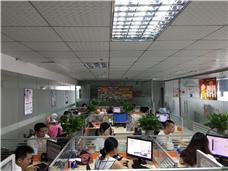 公司业务办公大厅